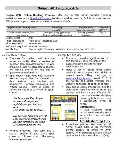sample lesson plan for kindergarten language arts 362 | la lesson plans sample