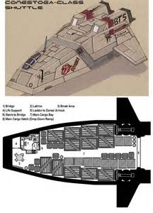 space freighter deck plans dark nova shuttle deckplans
