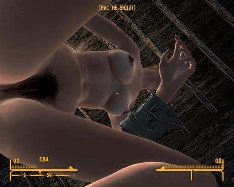 Gamium Screenshot Fallout New Vegas Nude