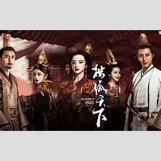 The Legend Of Dugu Engsub (2018) Chinese Drama Viewasian