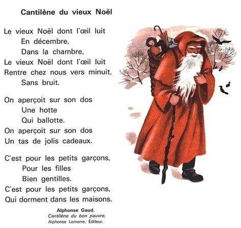 chambre nuit d amour poesies de noel