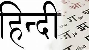 Hindi Translati... Hindi