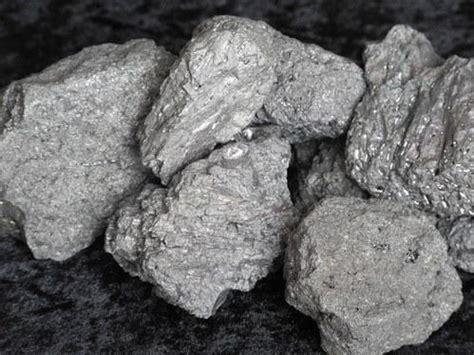 ferro phosphorus wholesale trader  ludhiana