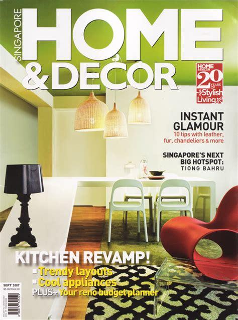 home decor magazine  grasscloth wallpaper