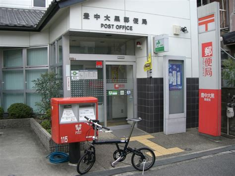 post it bureau can i withdraw yen from a japanese machine with my uk