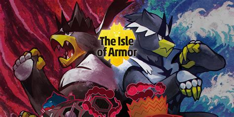isle armor dlc sword shield expansion pass pokemon