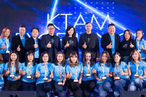 KTB & KTAM Sale Excellence 2017 - Hoonsmart