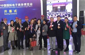 Oliver Gu Attended China International Electronic Commerce ...