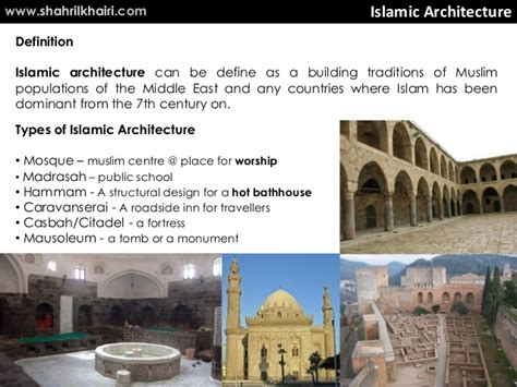 Definition Architecture by History Islamic Architecture