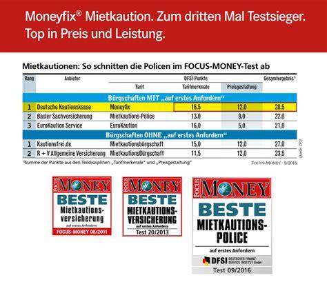 siege web test deutsche kautionskasse ag versicherungsgesellschaften