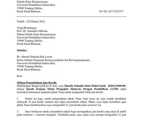 Contoh Surat Pemindahan Jabatan by Surat Rasmi Permohonan Melalui Ketua Jabatan Surat Rasmi V