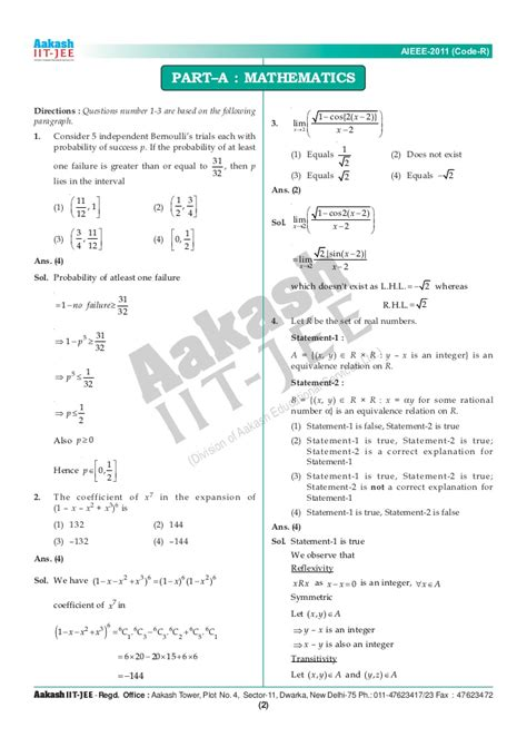 Living Room Candidate Analysis Answers by Answer Solution With Analysis Aieee 2011 Aakash