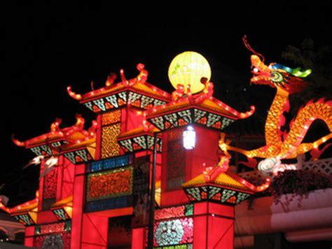 chinese mid autumn moon festival family holidaynetguide  family holidays   internet