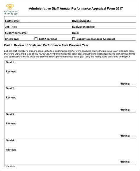 annual performance appraisal form sle 6 annual performance appraisal form free sle exle format