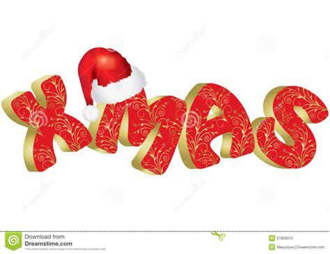 christmas text stock photo image 21826010