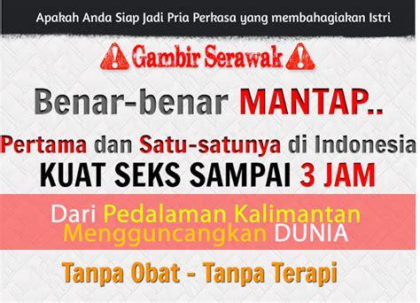Cytotec Asli Dan Palsu Gambir Serawak Gambir Sarawak Hajar Jahanam Asli