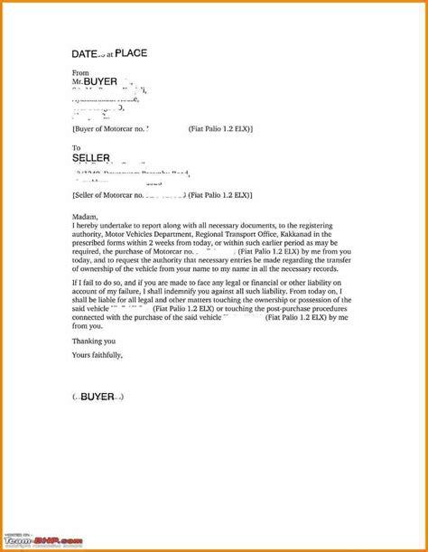 undertaking letter sample format