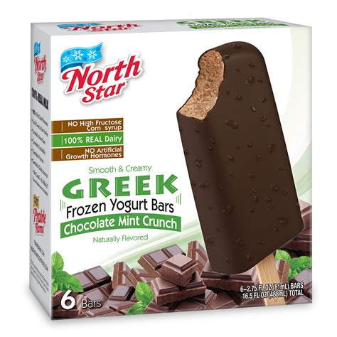 In ungreased 9 x 9 inch square pan stir together flour, sugar, 2 tablespoons cocoa, baking powder and salt. Greek Yogurt Bars | North Star Frozen Treats