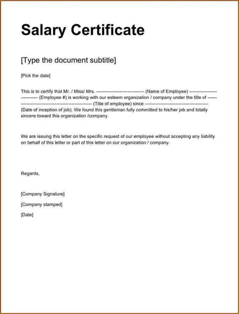annual salary certificate format  word grammar