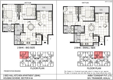 floor plans high rise apartments welcome to amba township pvt ltd