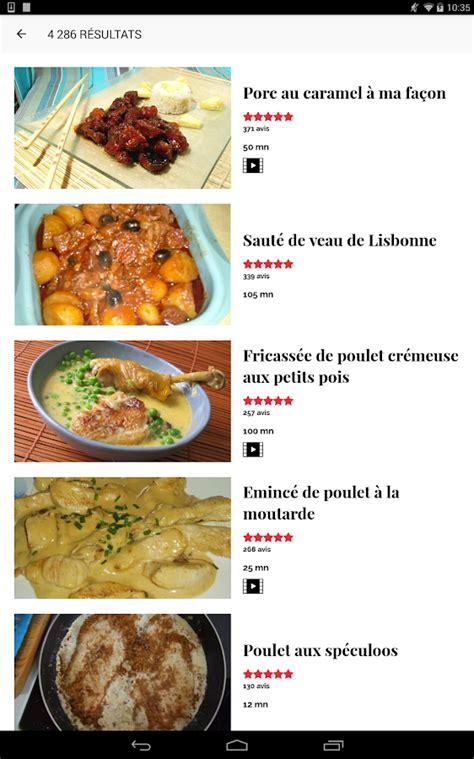 cours cuisine chef étoilé cuisine recettes de cuisine applications android sur