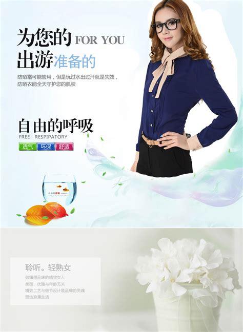 kemeja wanita kantoran lengan panjang model terbaru