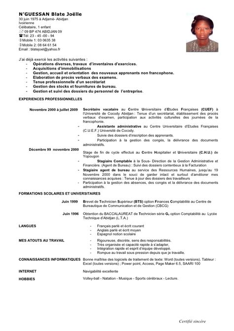lettre de motivation auxiliaire de bureau cv 1 nbj