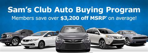 sams club  member benefit sams club auto buying