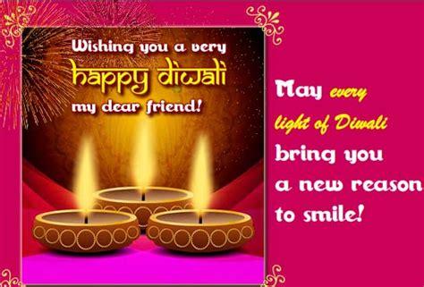 diwali wishes   dear friend  friends ecards