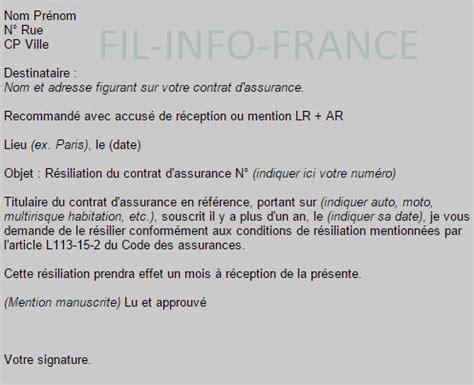 modele resiliation assurance juridique document online