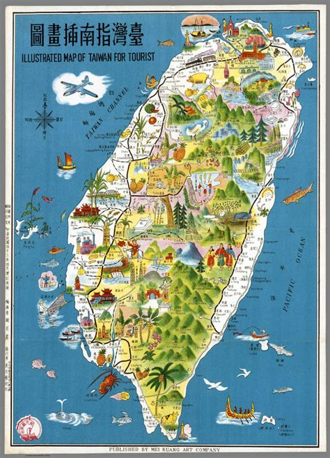 pin  meanjean  taiwan ilha formosa tourist map