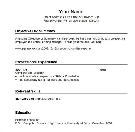 best 25 chronological resume template ideas on