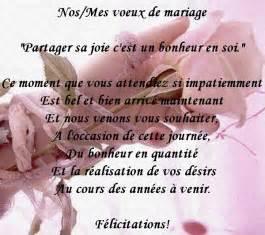 felicitation pour mariage texte de félicitation pour anniversaire de mariage anniversaire de mariage