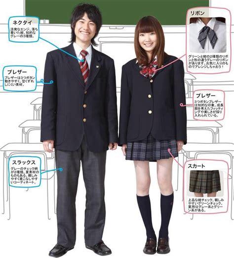 japanese school uniforms kusuyama