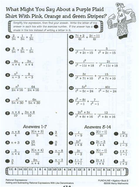 Test Of Genius Worksheet Answers - Oaklandeffect