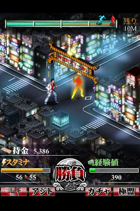 yakuza social game coming  android  iphone