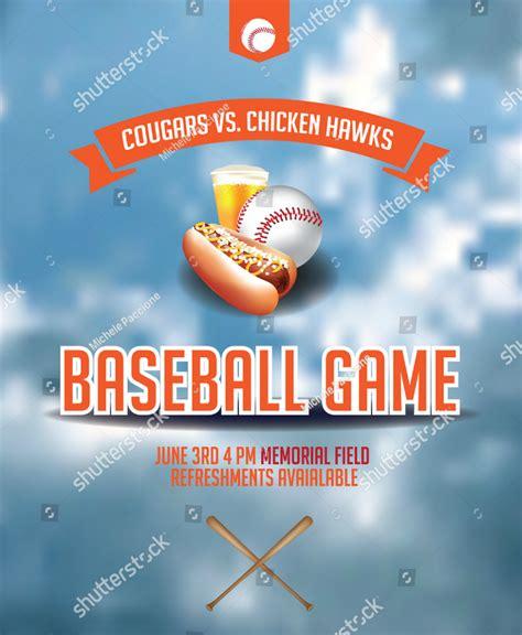 baseball party invitation designs templates psd