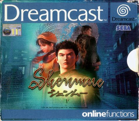 Shenmue 1999 Dreamcast Box Cover Art Mobygames