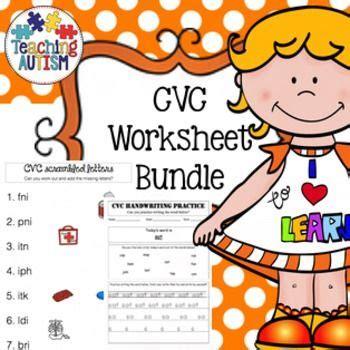 cvc words worksheets  images cvc worksheets cvc