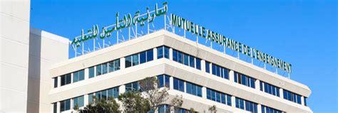 siege areas assurances nos valeurs mae tunisie mutuelle assurance de l