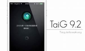iOS 9.2 Jailbreak News: Pangu Close to Releasing Jailbreak f