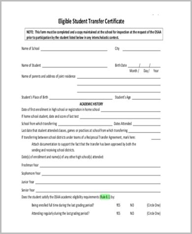 sample school transfer forms  ms word  excel