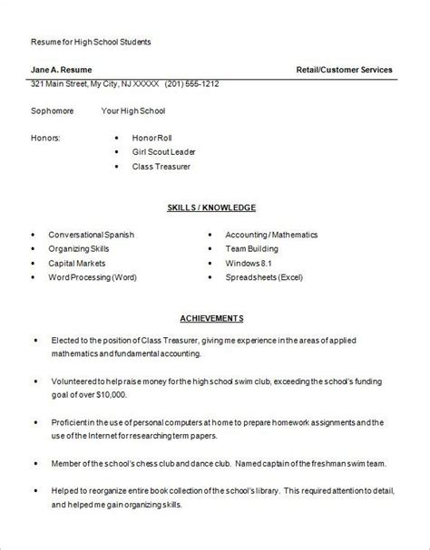 resume format for high school students resume templates