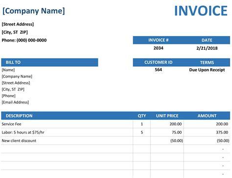 training course invoice template invoice