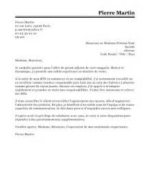commi chef cv exle lettre de motivation g 233 rant adjoint de magasin exemple lettre de motivation g 233 rant adjoint de