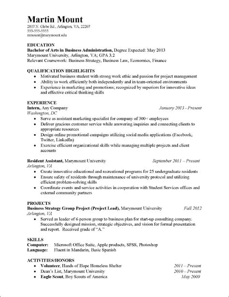 Download Sample Resume Writing Template For College Students for Free | Page 4 - FormTemplate