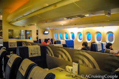Restaurant Theme Taipei Theme Restaurants Tutus To Toilets A Cruising