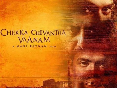 Mani Ratnam's Next Chekka Chivantha Vaanam To Go On Floors