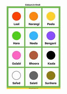 Colors, In, Hindi