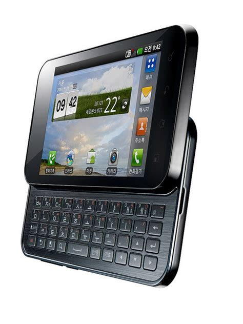 android phone keyboard lg unveils optimus q2 android phone with qwerty keyboard